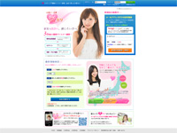 福岡県の人妻セフレ募集掲示板ランキング